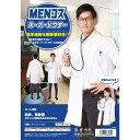 MENコス スーパードクター Dr 医者 医師 白衣 先生 コスチューム コスプレ 衣装 仮装 変装 クリアストーン 4560320880899