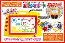 カラフルおえかきボード お絵かきボード マジックペン スタンプ セット 子供用 おもちゃ 玩具 イラスト 楽しい アーテック 71037