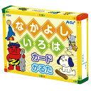 なかよしいろはカードかるた カードゲーム 知育玩具 玩具 おもちゃ 学ぶ 遊ぶ プレゼント 幼児 子供 アーテック 2566