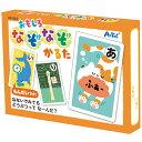 おもしろなぞなぞかるた カルタ カードゲーム クイズ 知育玩具 室内遊具 お正月 遊び 学習 文字札 絵札 アーテック 3362