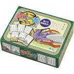 【あす楽】百人一首 カードゲーム(ナレーションCD付) 和歌 歌がる かるた お正月 イベント ゲーム 室内 昔ながら 遊び 玩具 大人 子供 アーテック 7504