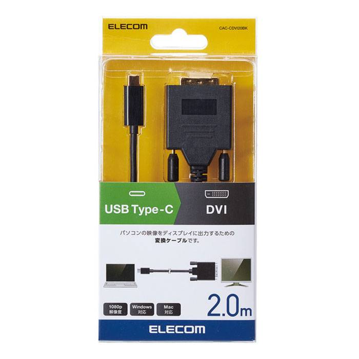 AVケーブル, その他 USB Type-C DVI 2.0m PC DP TV CAC-CDVI20BK