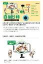 【代引不可】Bluetooth 自撮り棒 セルカ棒 13〜45cm伸縮 スマホ4.0〜6.5inch対応 回転ホルダー リモコン・三脚付 エレコム P-SSBTR 2