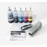 【代引不可】キヤノン Canon BCI-381/380用 詰め替えインク お得 4回分×5色 専用工具付属 エレコム THC-381380SET4