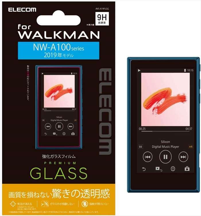 デジタルオーディオプレーヤー用アクセサリー, その他 SONY WALKMAN A100 2019 0.33mm AVS-A19FLGG