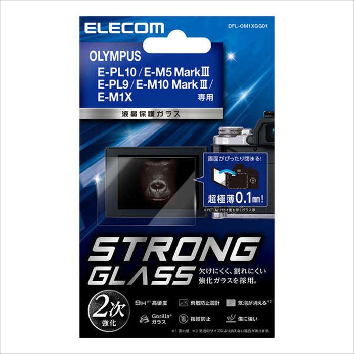 デジタルカメラ用アクセサリー, 液晶保護フィルム OLYMPUS E-PL10E-M5 MarkIIIE-PL9E-M10 Mark IIIE-M1X Gorilla 0.1mm DFL-OM1XGG01