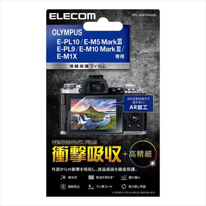 デジタルカメラ用アクセサリー, 液晶保護フィルム OLYMPUS E-PL10E-M5 MarkIIIE-PL9E-M10 Mark IIIE-M1X AR DFL-OM1XPGHD