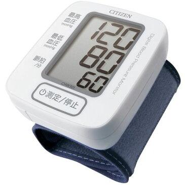 手首式電子血圧計 CHW301 シチズン CHW301