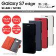 Galaxy S7 edge SC-02H/SCV33 ギャラクシーS7エッジ ケース/カバー レザーケース 薄型 磁石付 薄型/超軽量なウルトラスリムタイプ エレコム PM-GS7EPLFUM