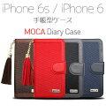 iPhone6s/6��Ģ��������/���С��⥫�������������3�ĤΥ����ɥݥ��åȤ���ι����쥷���ȥݥ��å�/�ޥ��ͥåȼ��٥��/���ȥ�åץۡ���/���㡼����°T-COVERIP6-MC