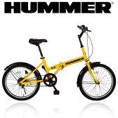 【代引不可】ハマー HUMMER FDB20R 自転車 20インチ 折りたたみ自転車 シングルギア フレーム部分折りたたみ機能搭載で収納・移動に便利 イエロー ミムゴ MG-HM20R