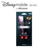 Disney mobile on docomo DM-02H 保護フィルム ディズニーモバイルオンドコモ SHIELD・G HIGH SPEC FILM 光沢 LEPLUS LP-DM02HFLG