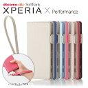 Xperia X Performance SO-04H/SOV33 エクスペリアXパフォーマンス ケース/カバー レザーケース for Girl マグネット付 エレコム PM-SOX…