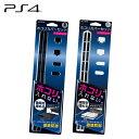 プレイステーション4 PS4 ホコリカバーセットPS4への「ゴミ・ホコリ」の侵入を防ぐカバー アローン ALG-P4HC