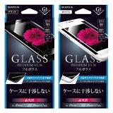 iPhone8 iPhone7 ガラスフィルム GLASS PREMIUM FILM フルガラス 高光沢 GRADE1 0.33mm LEPLUS LP-I7SFGF