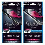 iPhoneX ガラスフィルム GLASS PREMIUM FILM フルガラス 全面保護 高光沢フィルム GRADE1ガラス 0.33mm LEPLUS LP-I8FGF