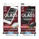 iPhone8/7/6s/6 保護フィルム 保護ガラス 3D Round HYBRID GLASS ソフトフレーム ゴリラガラス ラスタバナナ SGG856IP7SA