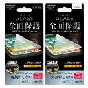 iPhoneX 保護フィルム フルカバー ガラス ゴリラ フレーム付 ...