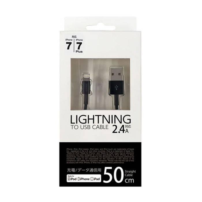 【即日出荷】iPhone iPad Lightningケーブル ライトニングケーブル 通信充電ケーブル 50cm MFI認証 ブラック オズマ UD-SL050K画像