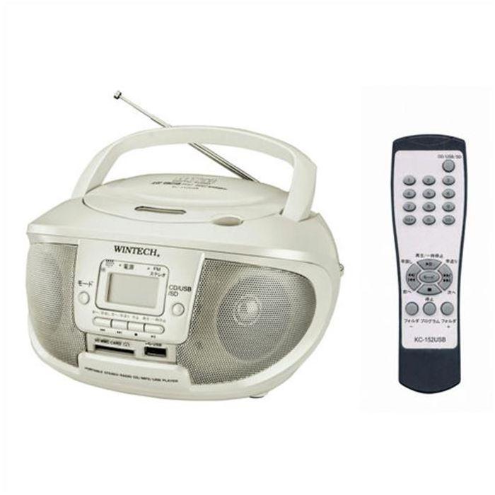 CDラジオ リモコン付 CDプレーヤー SD/USB/MP3対応 AM/FM FMワイドバンド パールホワイト WINTECH KC-152USB