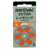 【即日出荷】レイオバック 補聴器用空気電池 PR48(サイズ13)6粒入り無水銀 1.45V RAYOVAC -
