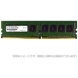 【沖縄・離島配送不可】DDR4-2400 UDIMM 16GB ADTEC ADS2400D-16G