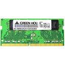 楽天ノートPC用メモリー PC4-17000 DDR4-2133MHz 8GB グリーンハウス GH-DNF2133-8GB