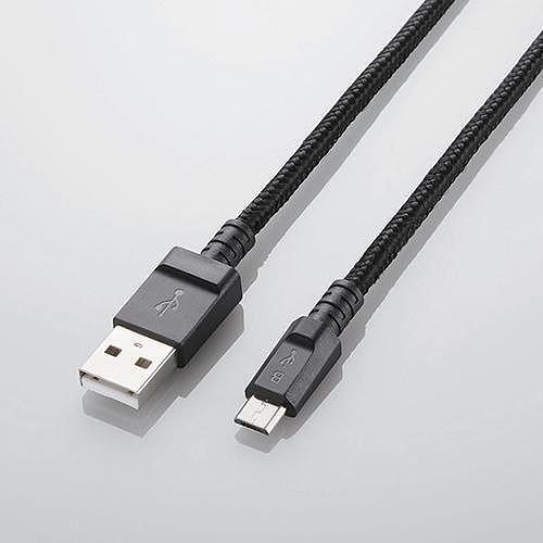 【代引不可】エレコム microUSBケーブル/2A出力/高耐久/0.8m/ブラック MPA-AMBS2U08BK