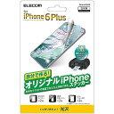 楽天エレコム iPhone6Plus用 自分で作るiPhoneステッカー(ホワイト×光沢) PM-A14LFLRPG