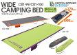 ワイドキャンピングベッド ライムグリーン/パープル ドッペルギャンガー 大人ひとりがゆったり眠れる。ワイドタイプのキャンプベッド(コット)。 CB1-99