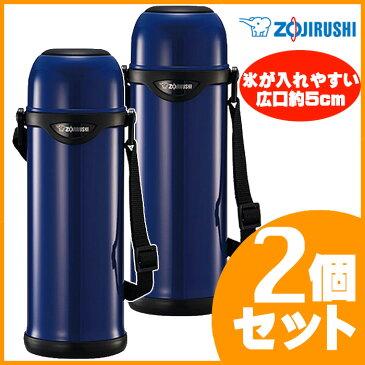 象印 ステンレスボトル TUFF(タフ) 1リットル ブルー×2個セット 象印 SJ-TG10 AA