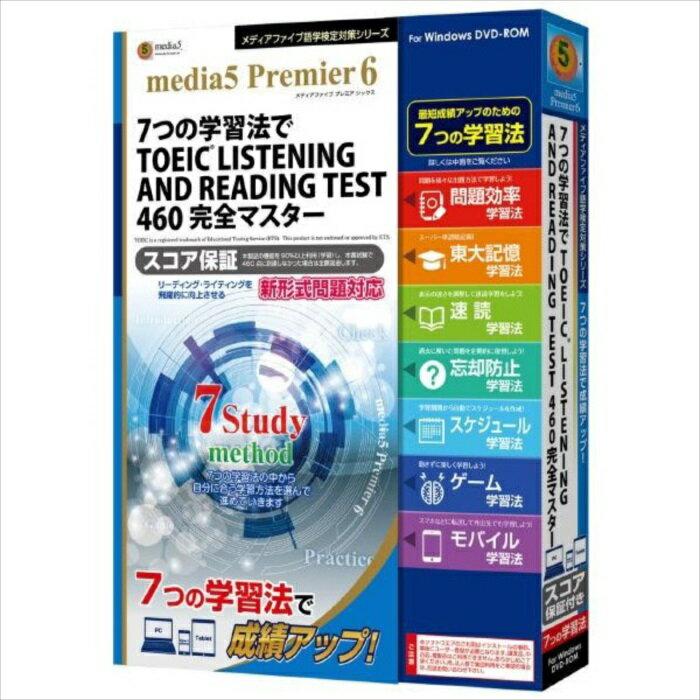 https://item.rakuten.co.jp/konan/4512397510476/