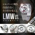 腕時計LMWLMWatchリキッドメタルウォッチ液体金属ウォッチハンドメイドEleeNoメタルシーホープLMW-SV-**-M