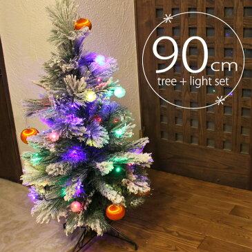 クリスマスツリーセット おしゃれ 北欧 90cm ツリー+オーナメントセット 妖精のライト 48球 イルミネーション コントローラーで選べるパターン点灯 ぜんぶセット 届いてすぐ簡単組立てで飾れる エス・ティー・イー CFG11-09