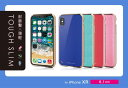 iPhone XR 6.1インチ 用 ケース カバー TOUGH SLIM 女子向 サイドメッキ 耐衝撃 アイフォン テンアール エレコム PM-A18CTSGM