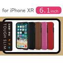 iPhone XR 6.1インチ 用 ケース カバー TOUGH SLIM レザー調 アイフォン テンアール エレコム PM-A18CTST