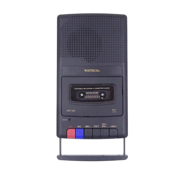 ポータブルオーディオプレーヤー, ポータブルカセットプレーヤー  AC2 WINTECH HCT-03