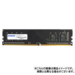 【沖縄・離島配送不可】メモリ デスクトップ用 増設メモリ DDR4-3200 UDIMM 16GBx4枚組 ADTEC ADS3200D-16G4