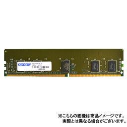 【沖縄・離島配送不可】メモリ サーバ用 増設メモリ DDR4-2933 RDIMM 16GBx2枚組 2Rx8 ADTEC ADS2933D-R16GDBW
