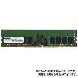 【沖縄・離島配送不可】メモリ サーバ用 増設メモリ DDR4-2933 UDIMM ECC 16GBx4枚組 1Rx8 ADTEC ADS2933D-E16GSB4