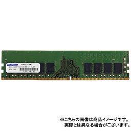 【沖縄・離島配送不可】メモリ サーバ用 増設メモリ DDR4-2400 UDIMM ECC 4GB 1Rx8 ADTEC ADS2400D-E4GSB