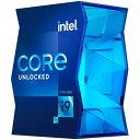 Core i9 11900K BOX