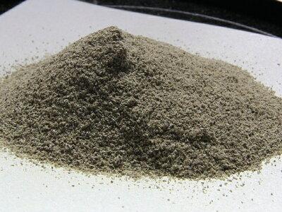 栄養素たっぷりの根昆布を100%粉末にしました。根昆布粉末《こんぶこ根(国産)50g》