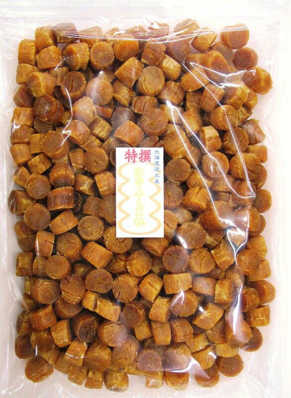 80008北海道オホーツク産 帆立・ほたて干し貝柱SAサイズ1kg【送料無料】【大量・業務用】チャック袋です