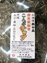 14014【メール便】天然羅臼昆布のこんぶチップ250g