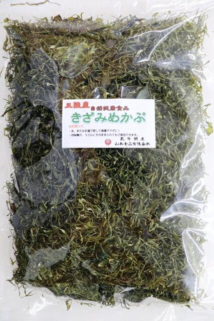 51003【メール便】三陸産きざみめかぶ(徳用)90g(乾燥・dry)(めひび・めかぶスライス)