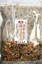 71003 メール便 めしこん200gえび風味北海道産がごめ昆布・すきみたら使用(たらこんぶ)ふりかけ 高級 ご飯のお供 ご飯のおとも ごはんのお供 ごはんのおとも おにぎりの具 おにぎり 具