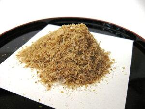 薩摩かつおの粉末で、風味・コクがあります。粉末なので簡単に出しをとったり、おひたしなどに...