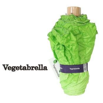 傘, 男女兼用雨傘  Vegetabrella