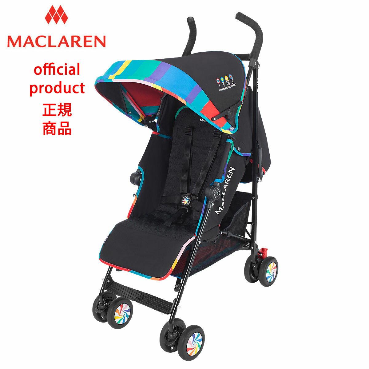 【楽天市場】【正規商品】【公認メンテナンスセンター直営】マクラーレン クエスト Maclaren Quest